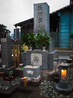 薮田家の墓2