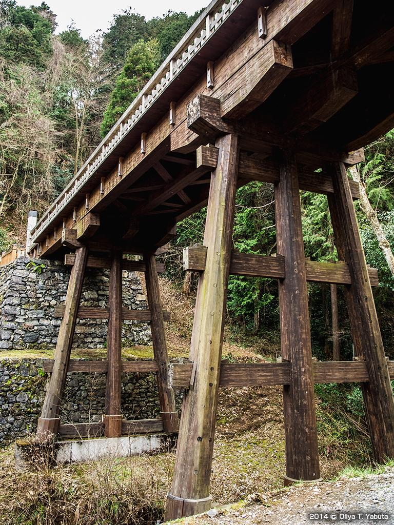 八王子城跡 - 曳橋 2
