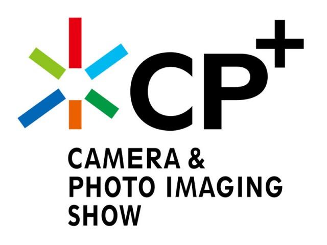 2015 年 2 月 12 日から 15 日の間、パシフィコ横浜で開催される「 CP+ 2015 」に出展するストロボ専業メーカーのニッシンジャパンのステージに出演します。出演日は 2 月 14 日の土曜日です。演目は「 […]
